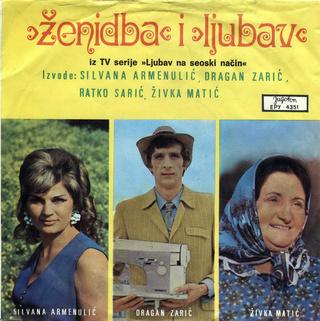 Silvana Armenulic - Diskografija  R-282314
