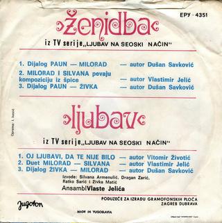 Silvana Armenulic - Diskografija  R-282316