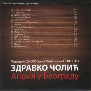 Zdravko Colic - Diskografija  - Page 3 R-282511