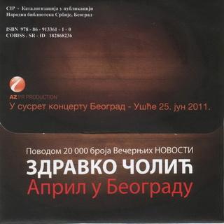 Zdravko Colic - Diskografija  - Page 3 R-282512