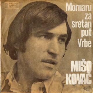 Miso Kovac - Diskografija  R-290810
