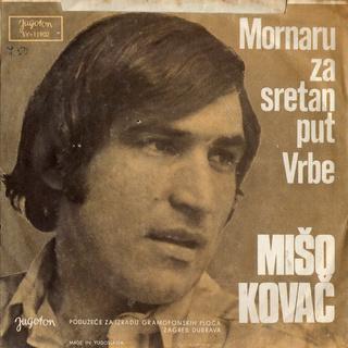 Miso Kovac - Diskografija  R-290811