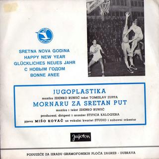 Miso Kovac - Diskografija  R-292813
