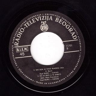 Predrag Gojkovic Cune - Diskografija  R-292910