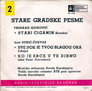 Predrag Gojkovic Cune - Diskografija  R-292912