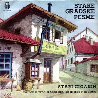 Predrag Gojkovic Cune - Diskografija  R-292913