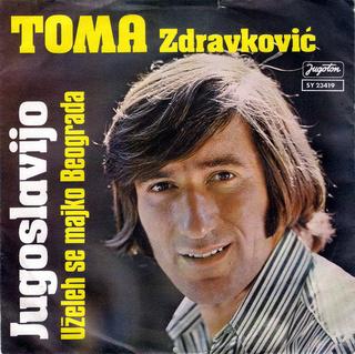 Toma Zdravkovic - Diskografija R-294310