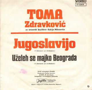 Toma Zdravkovic - Diskografija R-294311