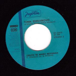 Toma Zdravkovic - Diskografija R-294312