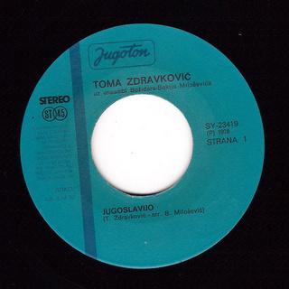 Toma Zdravkovic - Diskografija R-294313