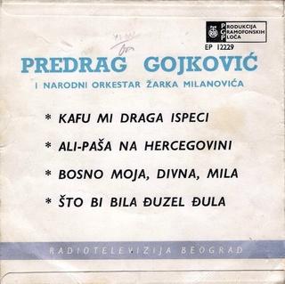 Predrag Gojkovic Cune - Diskografija  R-294711