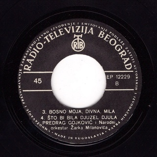 Predrag Gojkovic Cune - Diskografija  R-294712