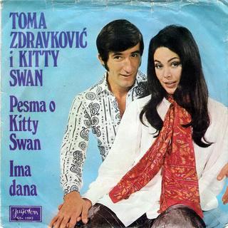 Toma Zdravkovic - Diskografija R-296810