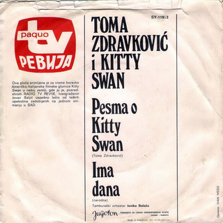 Toma Zdravkovic - Diskografija R-296811