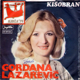 Gordana Lazarevic - Diskografija R-297512