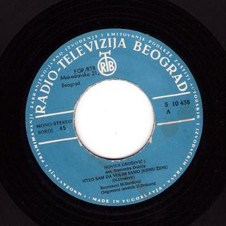 Novica Urosevic - Diskografija  R-298111