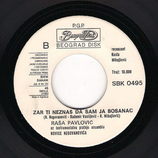 Rados Rasa Pavlovic - Diskografija  R-298211
