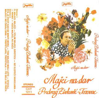 Predrag Zivkovic Tozovac - Diskografija R-300110