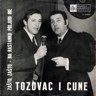 Predrag Zivkovic Tozovac - Diskografija R-300310