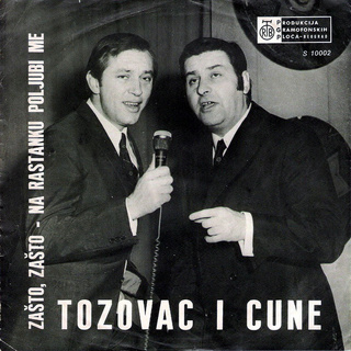 Predrag Zivkovic Tozovac - Diskografija R-300311