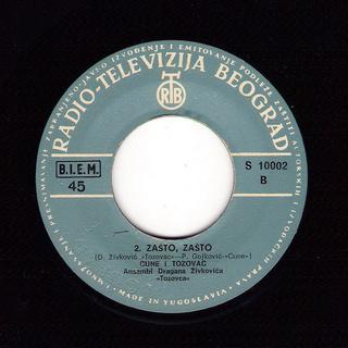 Predrag Zivkovic Tozovac - Diskografija R-300312