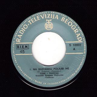 Predrag Gojkovic Cune - Diskografija  - Page 2 R-300316