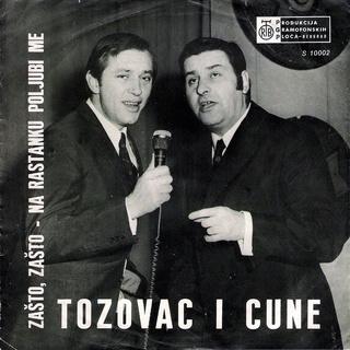 Predrag Gojkovic Cune - Diskografija  - Page 2 R-300317