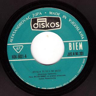 Milan Babic - Diskografija 2 R-300713