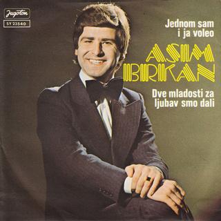 Asim Brkan - Diskografija 2 R-301510