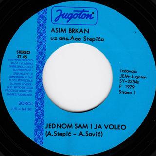 Asim Brkan - Diskografija 2 R-301512