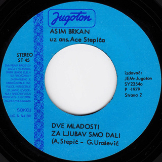 Asim Brkan - Diskografija 2 R-301513
