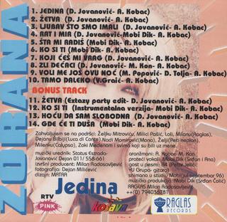 Zorana Pavic - Diskografija  R-302413