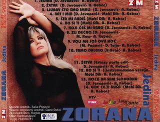 Zorana Pavic - Diskografija  R-302414