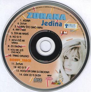 Zorana Pavic - Diskografija  R-302416