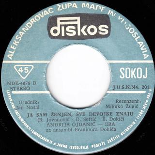 Andrija Era Ojdanic - Diskografija R-303813