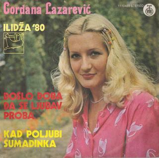 Gordana Lazarevic - Diskografija R-305010