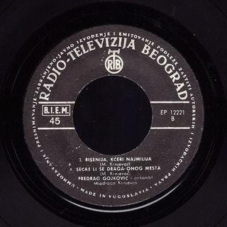 Predrag Gojkovic Cune - Diskografija  R-305512