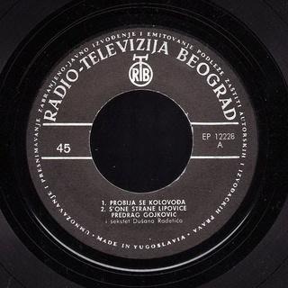 Predrag Gojkovic Cune - Diskografija  R-305514