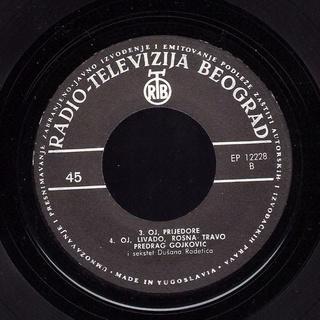 Predrag Gojkovic Cune - Diskografija  R-305517