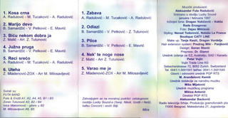 Mira Skoric - Diskografija  R-306111