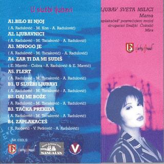 Mira Skoric - Diskografija  R-306310