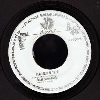 Jasar Ahmedovski - Diskografija R-307321
