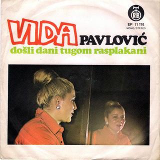 Vida Pavlovic - Diskografija 2 R-308610