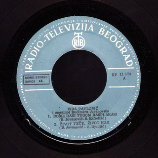 Vida Pavlovic - Diskografija 2 R-308612