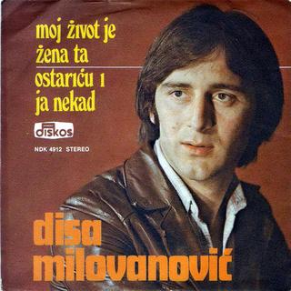 Radisa Disa Milovanovic - Diskografija  R-308710