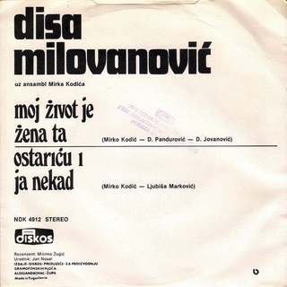 Radisa Disa Milovanovic - Diskografija  R-308711
