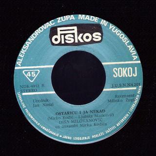 Radisa Disa Milovanovic - Diskografija  R-308712