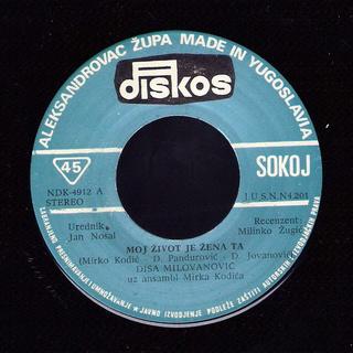Radisa Disa Milovanovic - Diskografija  R-308713