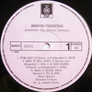 Miroslav Ilic - Diskografija - Page 2 R-309912