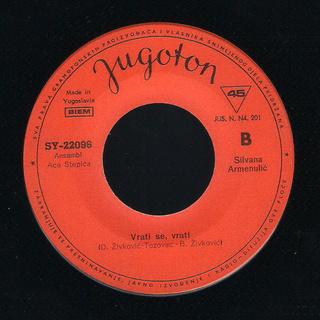 Silvana Armenulic - Diskografija  R-313112